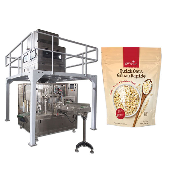 d6533abec آلة التعبئة السكر ، آلة تعبئة السكر للبيع - IAPACK